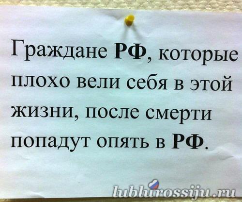 В Кремле решили оставить гривню в Крыму до 2016 года - Цензор.НЕТ 1916