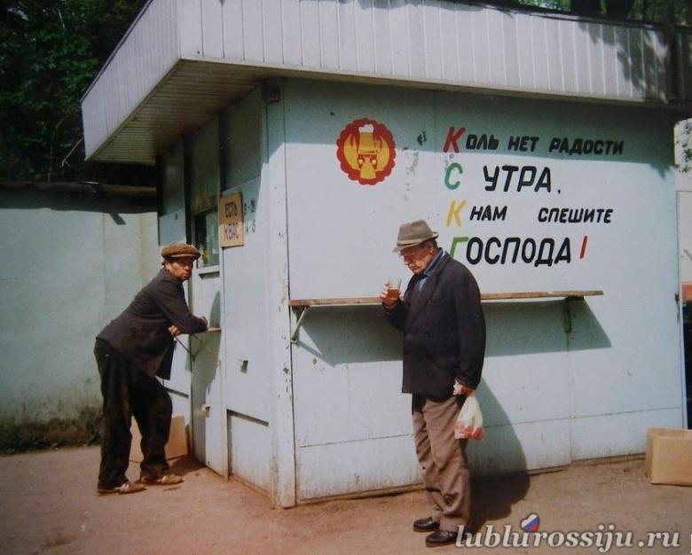 В Кремле решили оставить гривню в Крыму до 2016 года - Цензор.НЕТ 2454